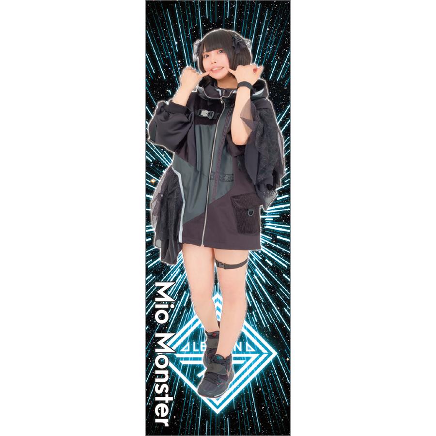 【澪・モンスター】マイクロファイバータオル