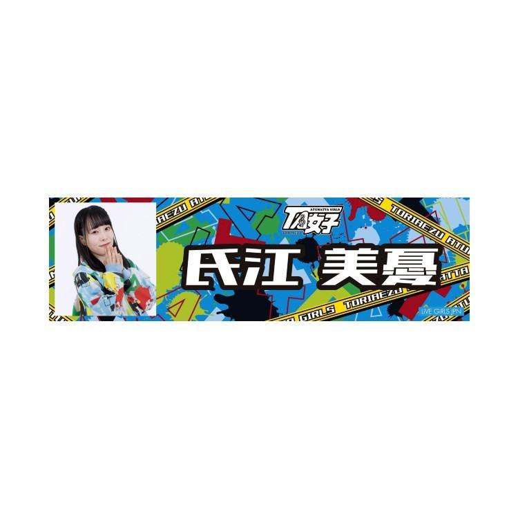 【氏江美憂】ステッカーA