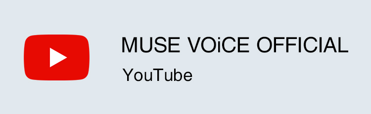 MUSE VOiCE OFFICIAL YouTube