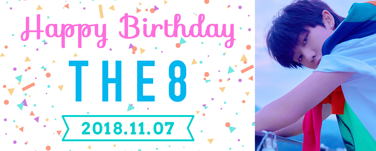 17 s birthday seventeen japan official site