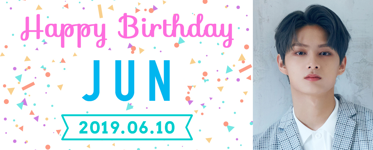 17s Birthday Seventeen Japan Official Site