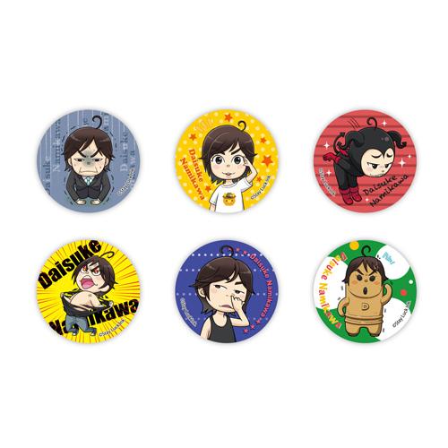 【Funky school!!】浪川大輔LINEスタンプ発売記念缶バッジ