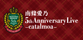 5th Anniversary Live -catalmoa-