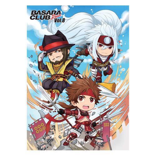 BASARA CLUB PRESS Vol.08