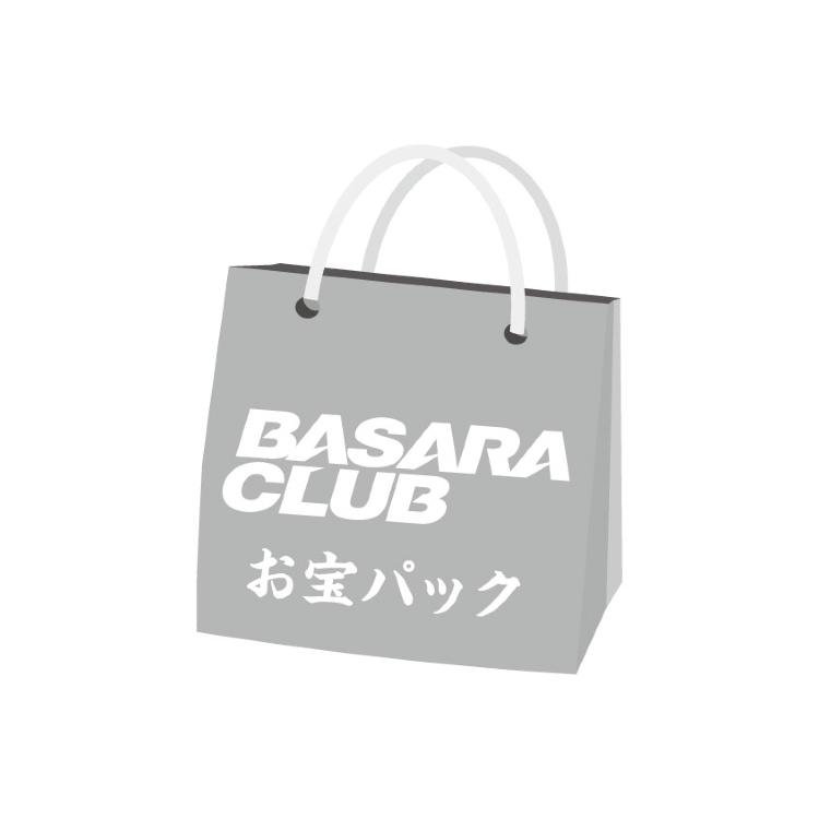 【BASARA CLUB オンラインファンミーティング 2021夏】過去ファンミグッズお宝パック