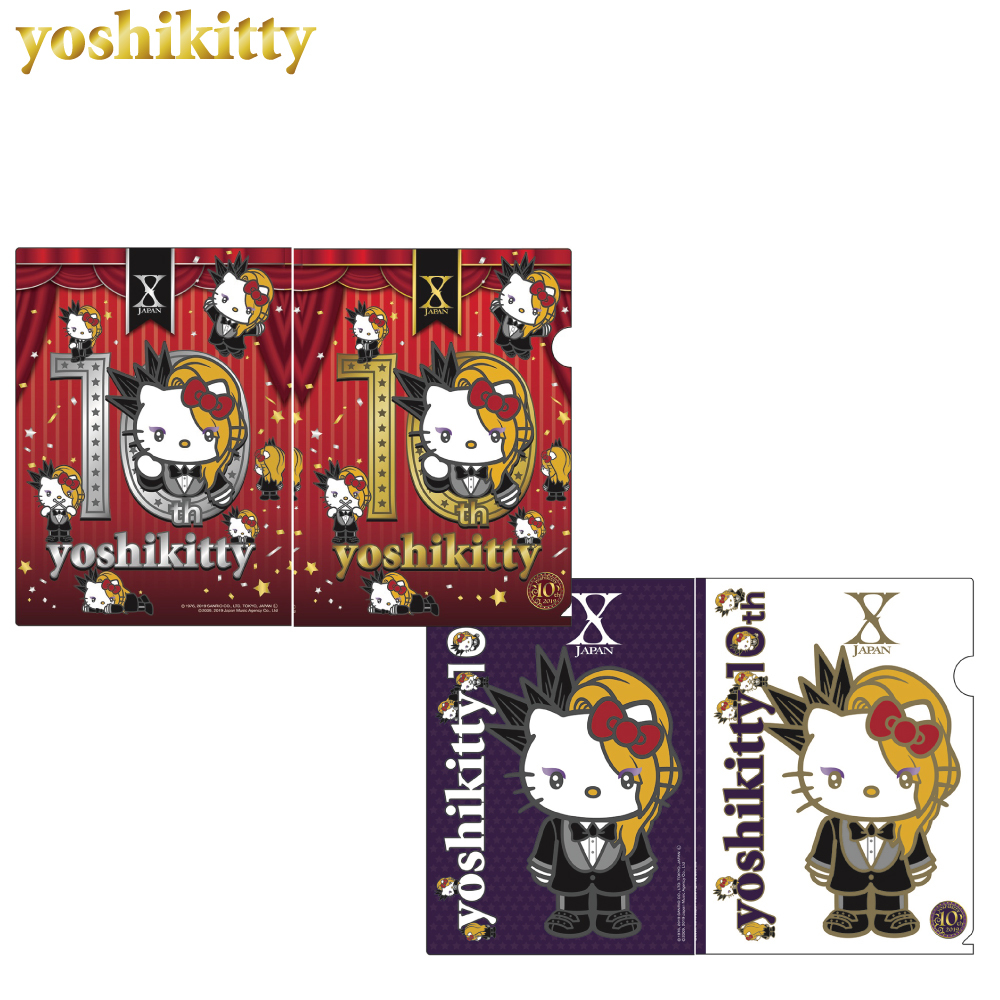 yoshikitty:A4クリアファイル2枚セット・2019・10th