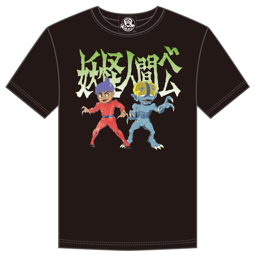 【受注生産】Tシャツ ベロ ver.