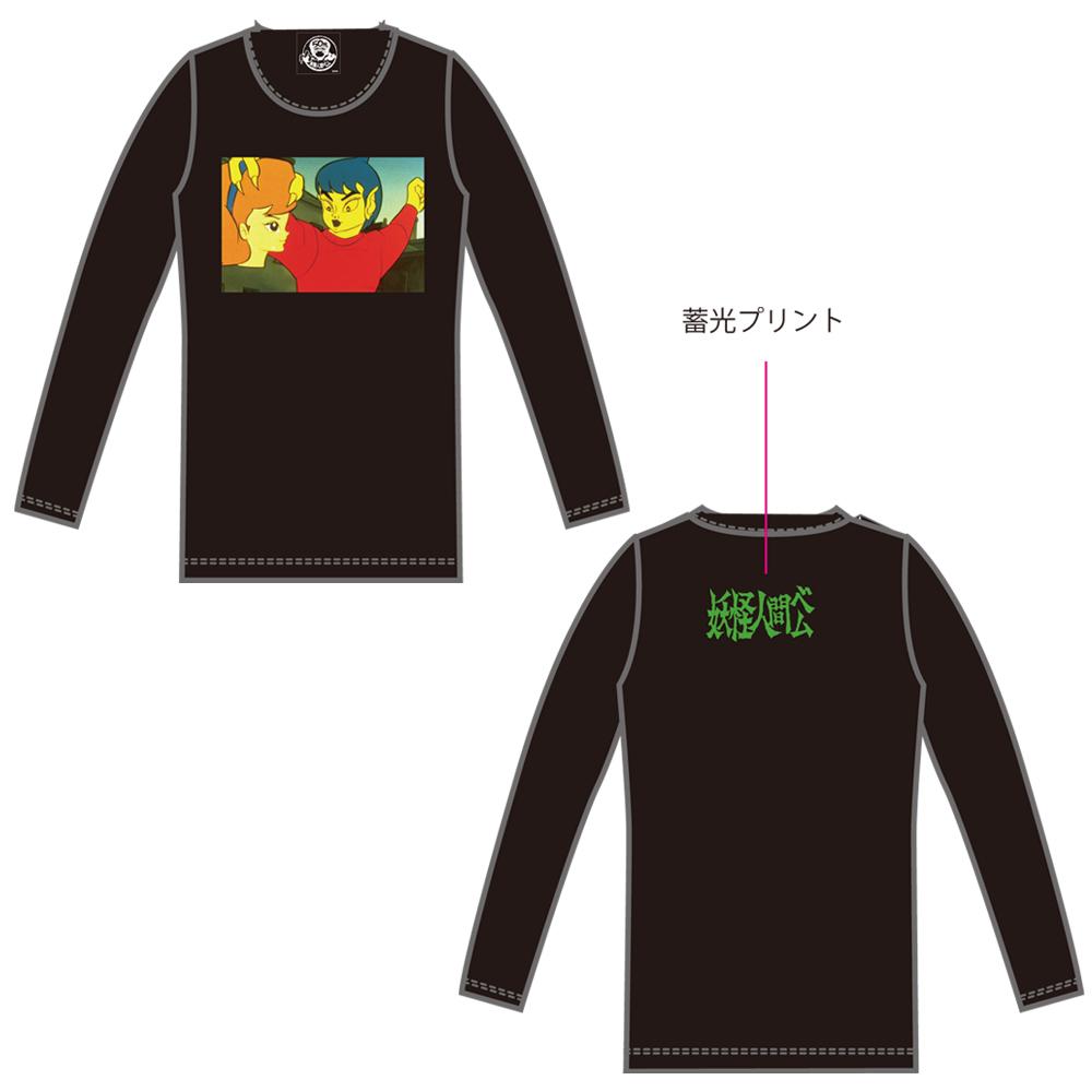 【受注生産】ロングTシャツ ベロ ver.