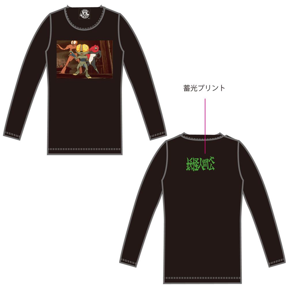 【受注生産】ロングTシャツ 妖怪 ver.