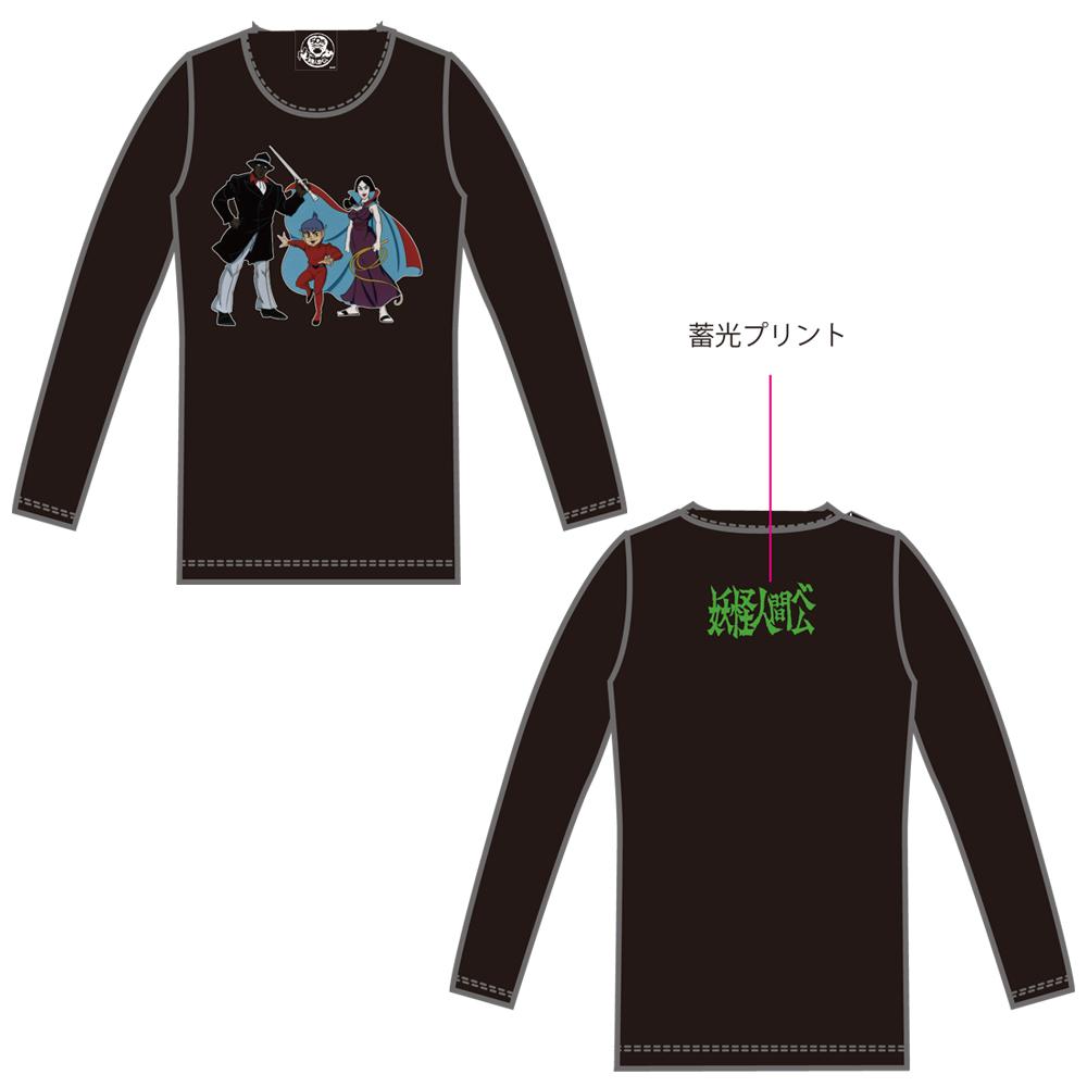【受注生産】ロングTシャツ 妖怪人間 ver.