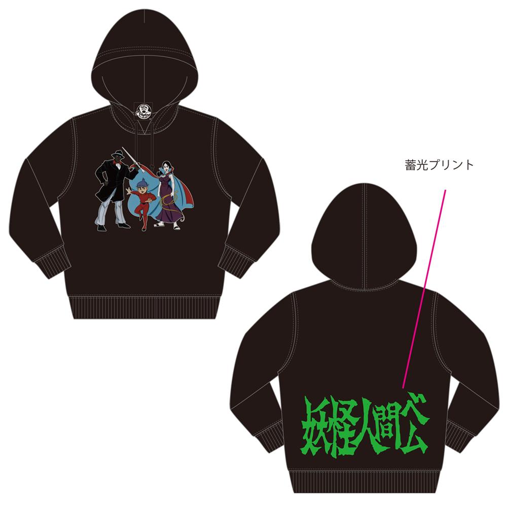 【受注生産】サイドジップ・ビッグパーカー 妖怪 ver.