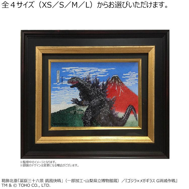 【受注生産】特撮のDNA ジュエリー絵画(R) L