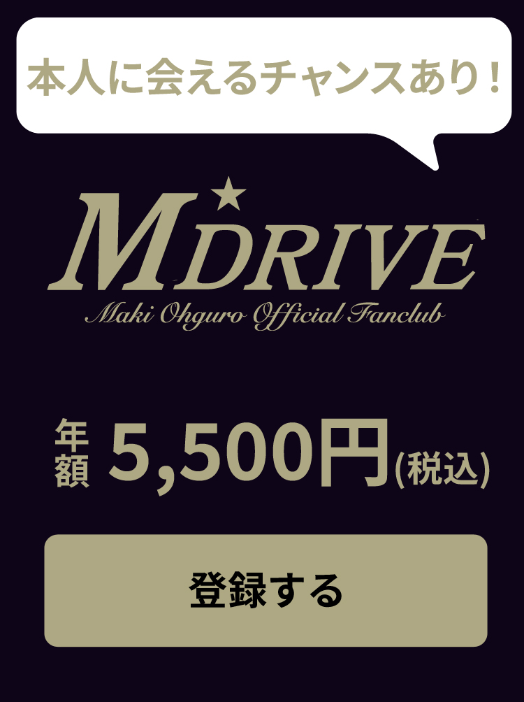 M'DRIVE