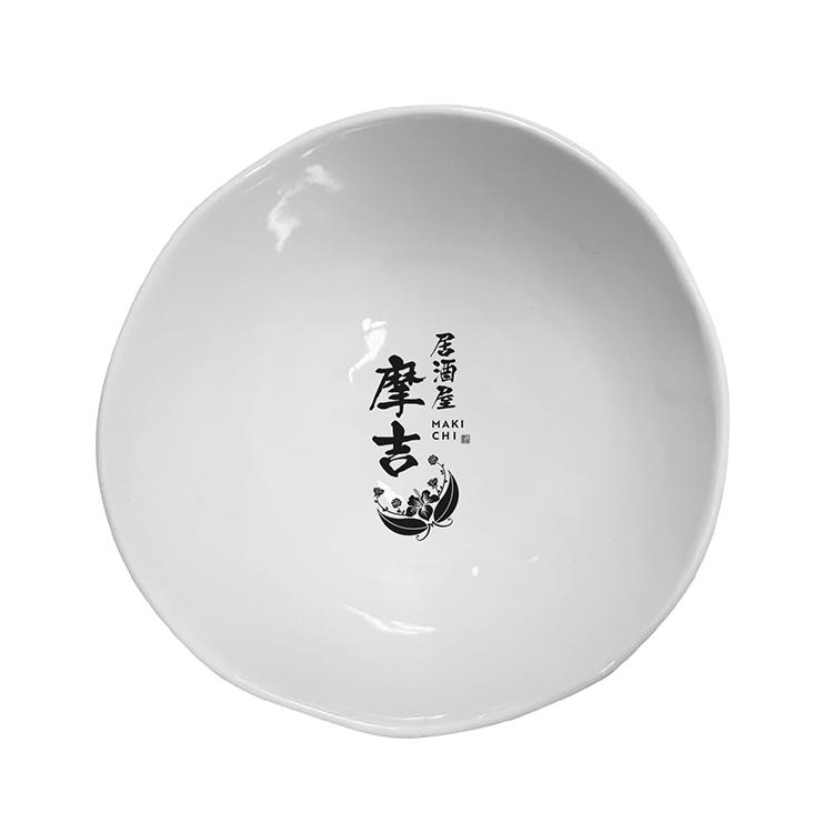 摩吉オリジナル小鉢