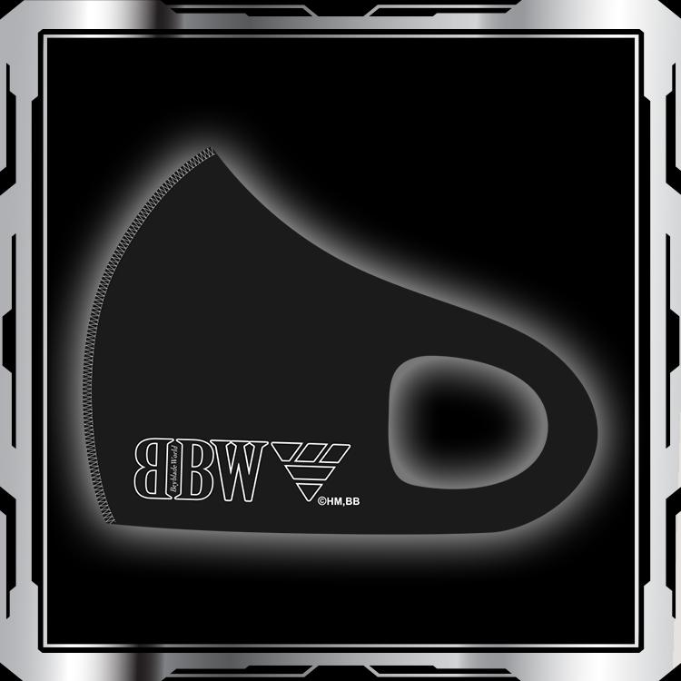 オリジナルマスクカバー BBW Type A