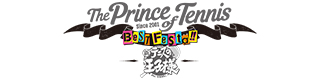 テニスの王子様BEST GAMES!! 特設サイト