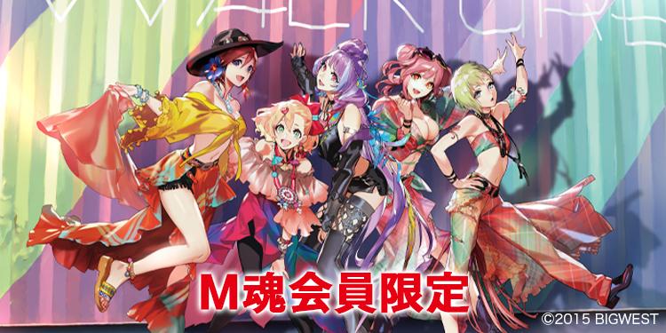 第1弾 M魂オリジナルグッズ(2020)