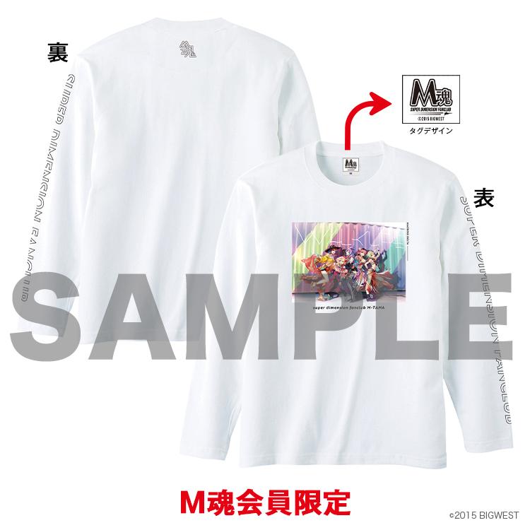 ロングTシャツ ホワイト