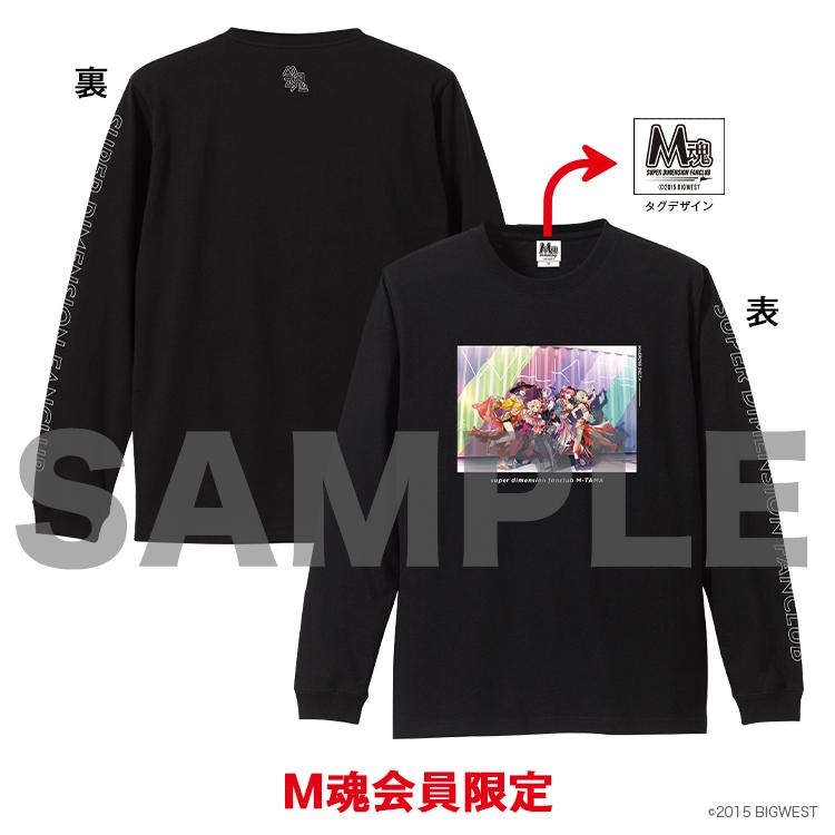ロングTシャツ ブラック