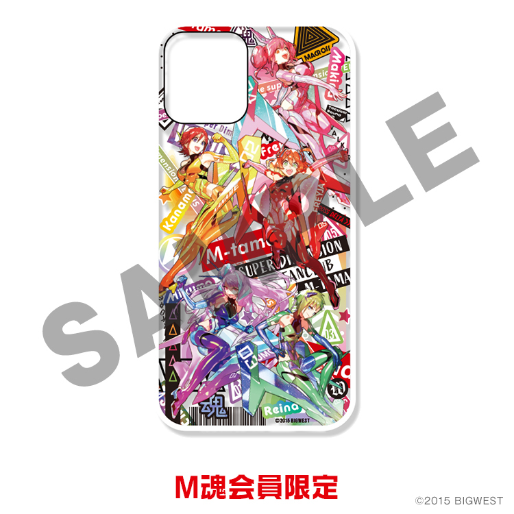 iPhone 12 / 12 Pro 専用ケース ホワイト