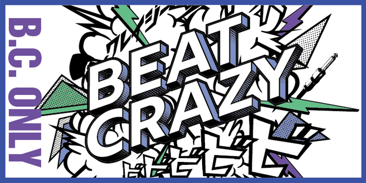 beat crazy ONLY