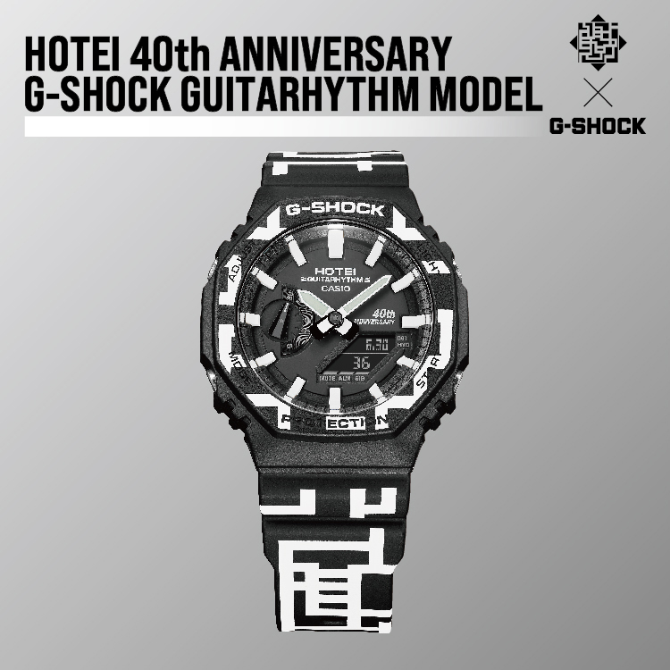 HOTEI 40th ANNIVERSARY G-SHOCK GUITARHYTHM MODEL