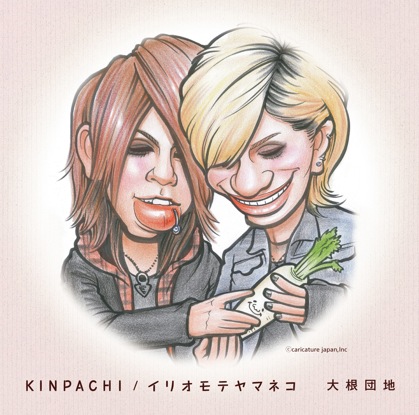 【大根団地グッズ】シングル「KINPACHI/イリオモテヤマネコ」