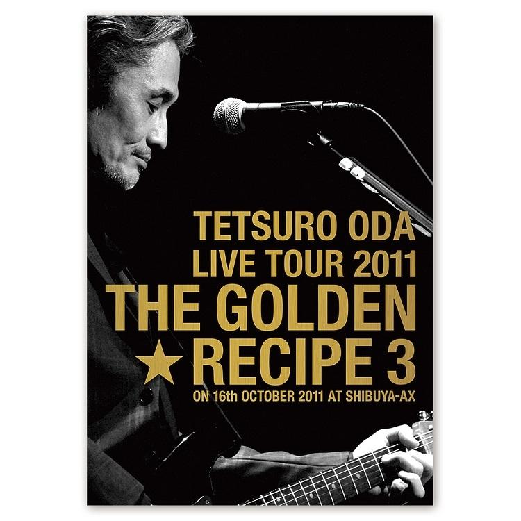 TETSURO ODA LIVE TOUR 2011 THE GOLDEN ★ RECIPE 3