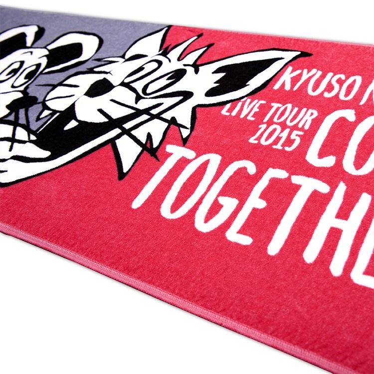 「TETSURO ODA LIVE TOUR 2015」ツアータオル