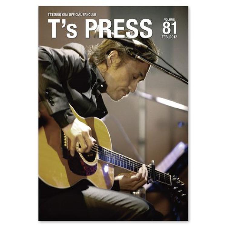 会報「T's PRESS」Vol.81~90
