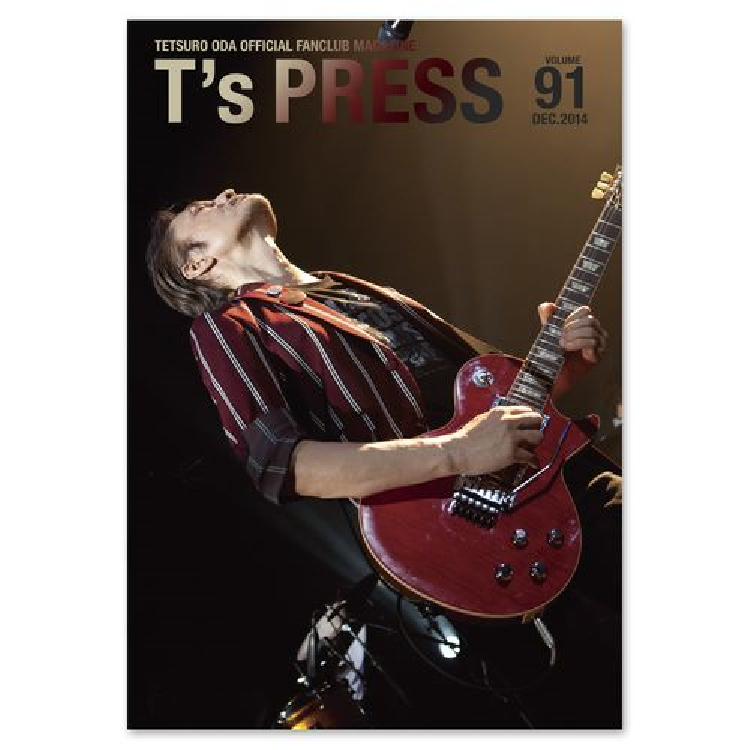 会報「T's PRESS」Vol.91~100