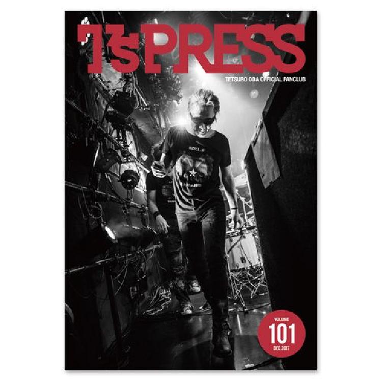 会報「T's PRESS」Vol.101~