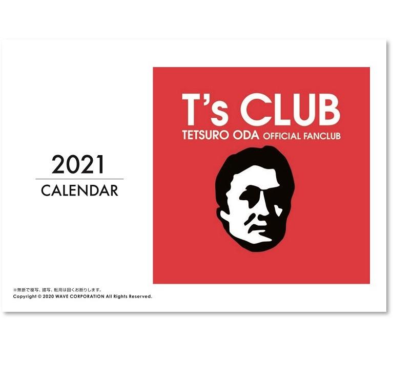 T's CLUB オリジナルカレンダー2021