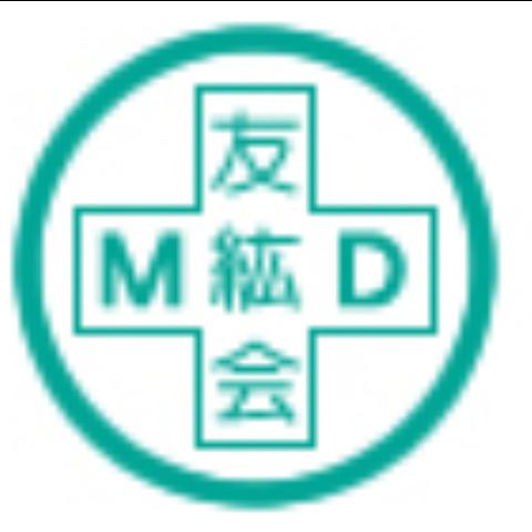 医療法人友紘会のロゴ