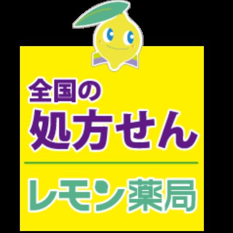 株式会社ネクサスのロゴ