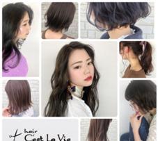 hairC'estLaVie雨ケ谷店所属の今泉愛