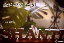 Shanti所属のShanti円山