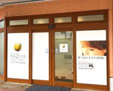 MAQUIA南富山駅前店所属の安達晴乃
