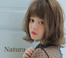 Natura栄(ナトゥーラ)所属の樋口耕大