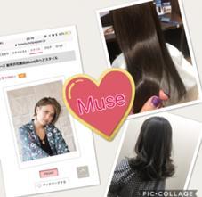 Muse新所沢花園店所属の高志好