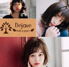 Dejave hair&space所属の川村萌夏