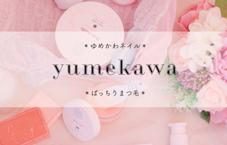YUMEKAWAnail&eyelash所属の佐々木貴恵