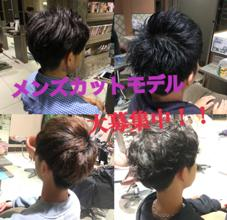 hair resortAi高田馬場店所属の新田美海