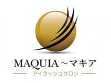 マツエクサロン MAQUIA佐賀店所属のMAQUIA佐賀店中島