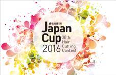 謝礼金2万〜 差し上げます。6/21(火)ジャパンカップ カットコンテスト