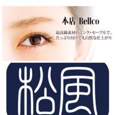 Bellco所属の田代有梨