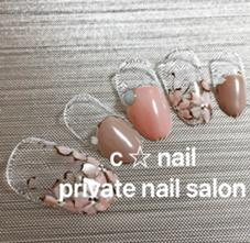C ☆ nail所属のC ☆nail