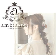 ambiance ami所属のambianceami