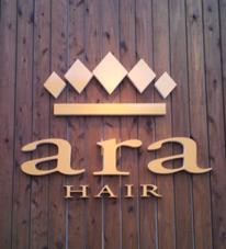 ara HAIR所属の河野砂羽