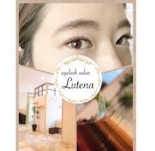 eyelash salonLutena所属の箭内珠恵(ヤナイタマエ)